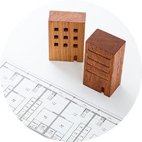 不動産の売買及び賃貸管理